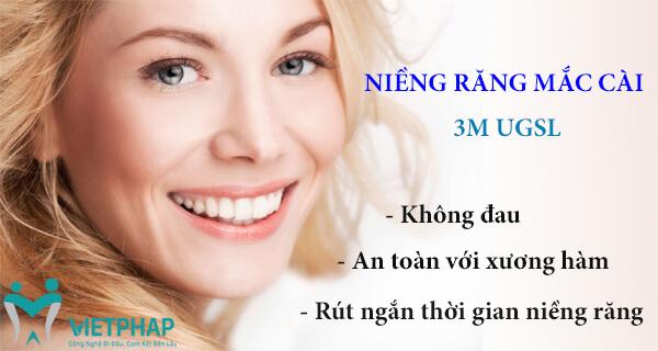 Quy trình niềng răng mắc cài 3M UGSL diễn ra như thế nào?